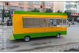 汝州2016年最新款移动小吃车