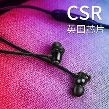 仟佰亿新款无线运动蓝牙耳机CSR4.1挂耳塞颈挂式立体声双耳图片