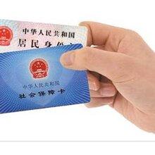 刚来深圳不知如何缴纳社保缴纳社保找什么机构