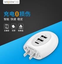 深圳手机快充充电器批发沃品3.0充电器厂家直销