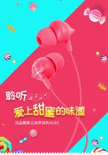 AU03糖果耳机批发沃品wopow糖果立体声耳机