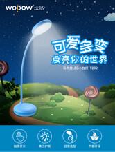 wopow沃品马卡龙LED小台灯TD02宁静蓝厂家直销
