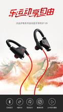 运动蓝牙耳机批发沃品悦动系列磁吸运动蓝牙耳机BT-08