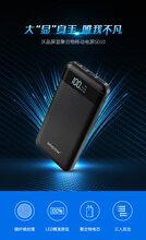 wopow沃品屏显聚合物移动电源SD10大容量移动电源批发
