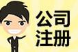北京朝阳50万印刷器材公司转让