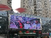 武汉楼体外墙显示屏制作安装,大型户外LED显示屏供应服务武昌