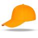 专业定制广告帽太阳帽志愿者帽雨恩服饰批发厂家