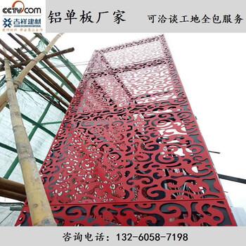 武汉装饰铝单板厂家,湖北装饰铝板生产、定制安装铝单板幕墙