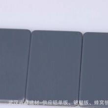 武汉铝塑板厂家直销,防火铝塑板,定制吉祥铝塑板图片