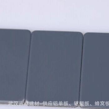 武汉铝塑板厂家直销,防火铝塑板,定制吉祥铝塑板