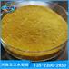 陕西榆林洗煤厂用聚合氯化铝30含量PAC聚合氯化铝优质混凝剂