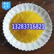 国标水处理剂PAC聚合氯化铝生产工艺五江优质絮凝剂聚氯化铝技术指标