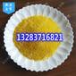 五江牌高效絮凝剂聚合氯化铝价格炼铁废水用聚氯化铝广泛用途