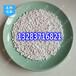 五江专业生产高强度吸附剂活性氧化铝高比表面积活性氧化铝用途