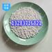 五江高強度吸附劑活性氧化鋁生產工藝氧化鋁干燥劑各項指標