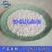 五江专业生产吸附剂干燥剂活性氧化铝球各种规格氧化铝畅销价格