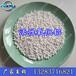 深圳市区家用饮用水除氟用活性氧化铝3-5mm氧化铝除氟剂价格