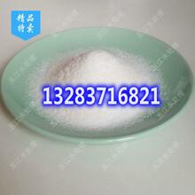 絮凝剂聚合氯化铝联合聚丙烯酰胺对含砷选矿废水的处理方法