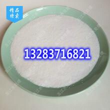 高分子絮凝剂PAM阴离子聚丙烯酰胺的工业用途及销售价格