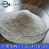 供应成都造纸分散剂用阳离子聚丙烯酰胺助凝剂聚丙烯酰胺厂家