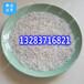 供应北京水处理厂饮用水净化用石英砂滤料各种规格石英砂价格