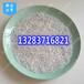 供应高级玻璃制品用精制石英砂40-70目精白石英砂滤料厂家