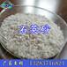 供应天津工业水过滤净化用石英砂滤料1-22-4mm天然石英砂厂家