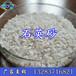 五江供应喷砂铸造石英砂硬度高耐磨性好天然石英砂广泛应用