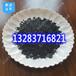 专业生产原生高碘值活性炭高效吸附剂木质椰壳活性炭厂家