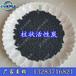 专业生产高碘值吸附剂柱状活性炭厂家防毒面具用柱状活性炭原理