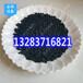 现货供应直径2.03.04.0mm木质柱状活性炭厂家及销售价格