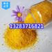 厂家销售淮南市污水沉淀池用聚合氯化铝26含量聚合氯化铝现货价格