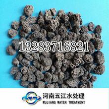 济宁市大型湿地工程用天然火山岩滤料陶粒滤料工艺流程