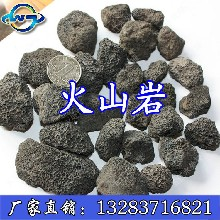 高强度生物挂膜火山岩滤料截污能力强天然火山岩滤料厂家