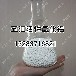 順義直飲水廠除氟專用活性氧化鋁原生活性氧化鋁廠家價格