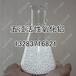 泉州市空分設備用活性氧化鋁吸附劑干燥劑活性氧化鋁使用性能
