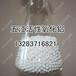 供应合肥变压器吸附干燥专用4-6mm活性氧化铝用途及批发价