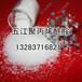 专业供应龙岗生活污水用聚丙烯酰胺阳离子聚丙烯酰胺投加用量