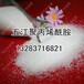 供應荊州市膩子粉廠用聚丙烯酰胺增粘劑陰離子聚丙烯酰胺粉價格