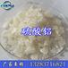 供应合肥污水处理剂无铁硫酸铝白色片状硫酸铝批发价格