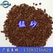 厂家直销1-22-4mm天然锰砂滤料除铁效率高锰砂滤料价格