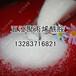 专业供应杭州区印染厂用聚丙烯酰胺助凝脱水剂使用特性及方法