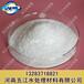 北京昌平工业用水净化使用高分子聚丙烯酰胺使用特性及价格