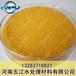 西宁冶金行业废水絮凝沉淀用PAC聚合氯化铝处理功效及流程