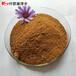 泰安皮革廢水用聚合氯化鋁脫色絮凝劑聚合氯化鋁廠家