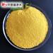 湘西洗滌廢水用聚合氯化鋁絮凝劑澄清劑聚合氯化鋁價格優惠