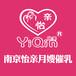 全国连锁南京怡亲学校培训高级催乳师技术全面