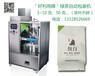 好利用针形绿茶、芽形绿茶机器自动包装机