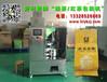 湖南绿茶红茶全自动灌装机,称量准