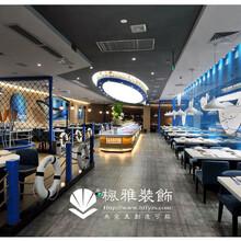 合肥自助餐厅装修设计_海洋主题自助餐厅装修效果图